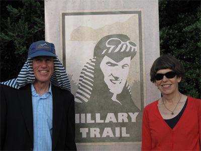 Peter Hillary and Sarah Hillary are the son and daughter of Sir Edmund Hillary and the managers of Ed Hillary IP Ltd.